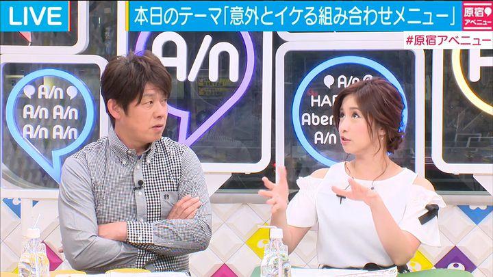 usamiyuka20170508_18.jpg