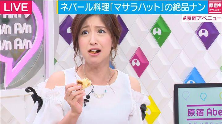 usamiyuka20170508_25.jpg