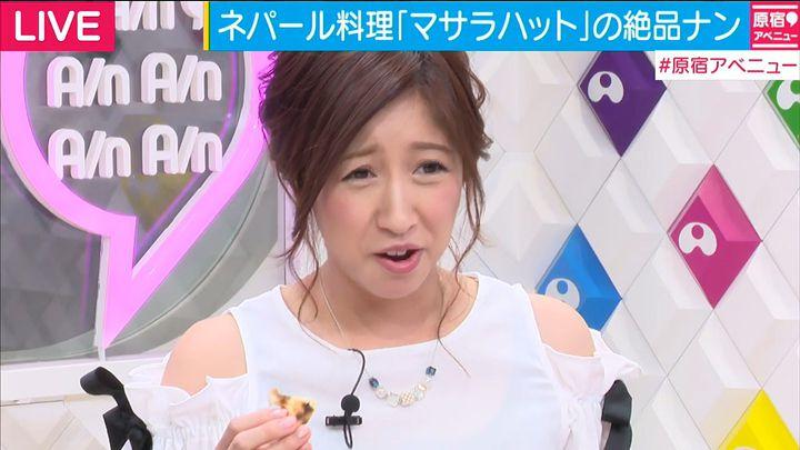 usamiyuka20170508_33.jpg
