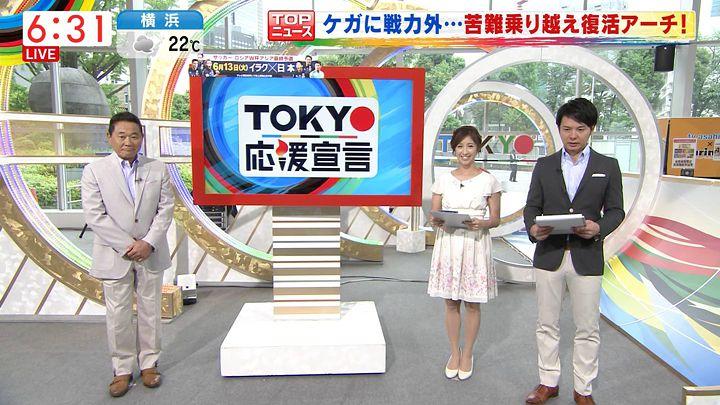 usamiyuka20170514_01.jpg
