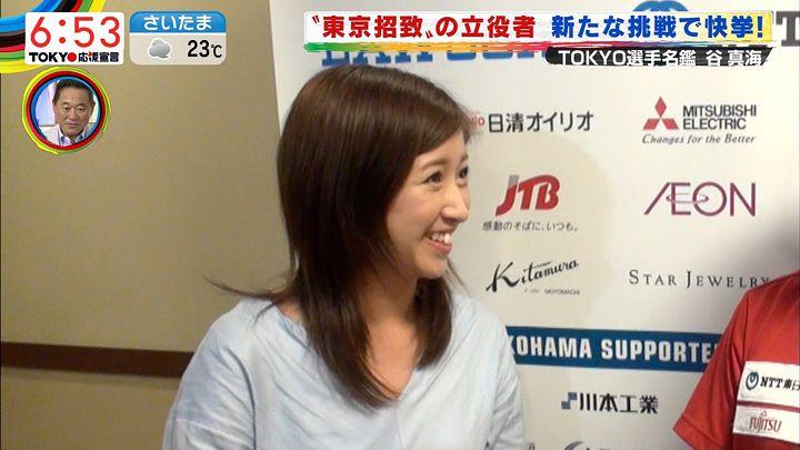 usamiyuka20170514_10.jpg