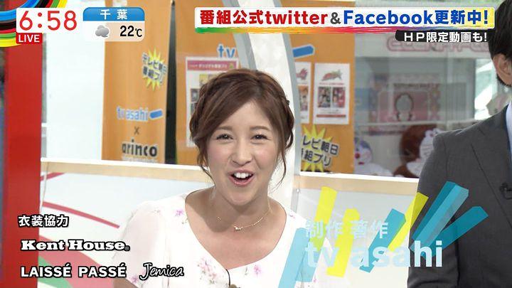 usamiyuka20170514_17.jpg