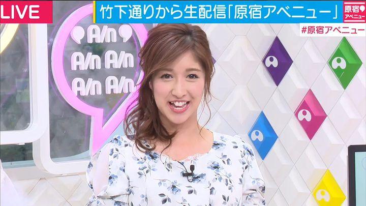 usamiyuka20170522_01.jpg