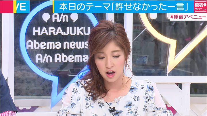 usamiyuka20170522_08.jpg