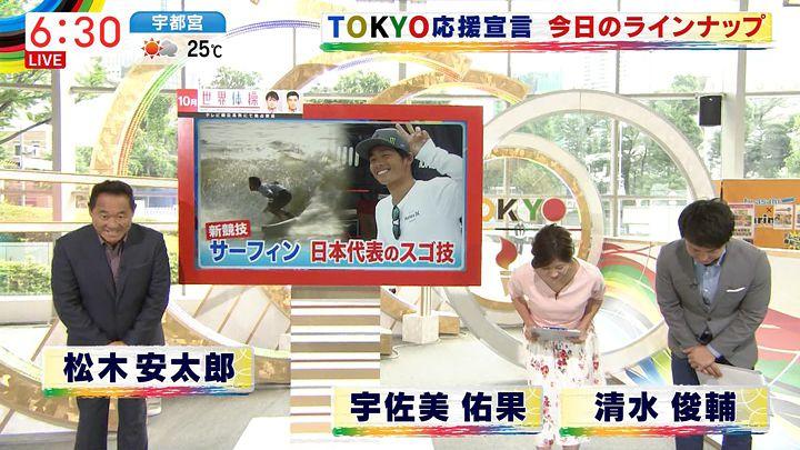 usamiyuka20170528_02.jpg