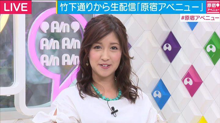 usamiyuka20170529_02.jpg