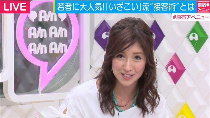 usamiyuka20170529_09.jpg
