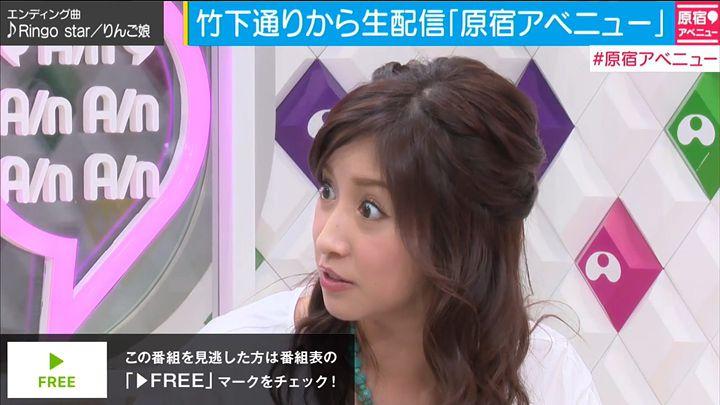 usamiyuka20170529_15.jpg