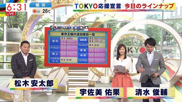 usamiyuka20170611_01.jpg