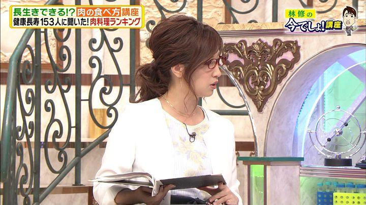 usamiyuka20170620_05.jpg