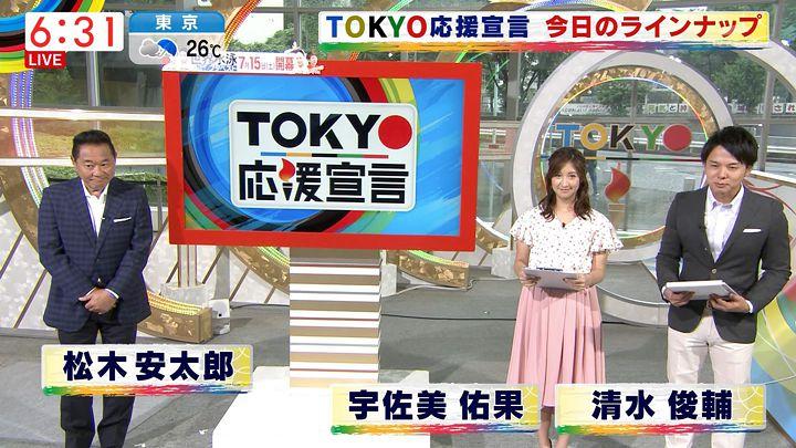 usamiyuka20170625_01.jpg