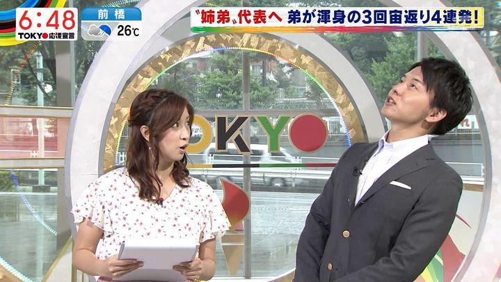 usamiyuka20170625_03.jpg