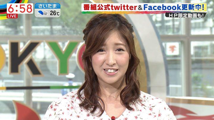 usamiyuka20170625_13.jpg