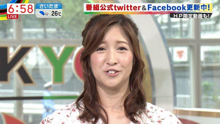 usamiyuka20170625_14.jpg