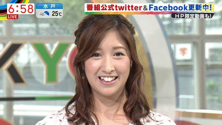 usamiyuka20170625_16.jpg