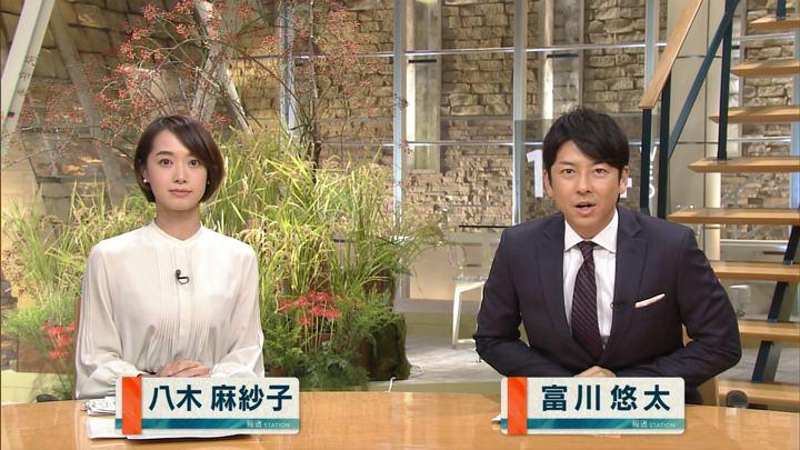2017年10月04日八木麻紗子の画像01枚目