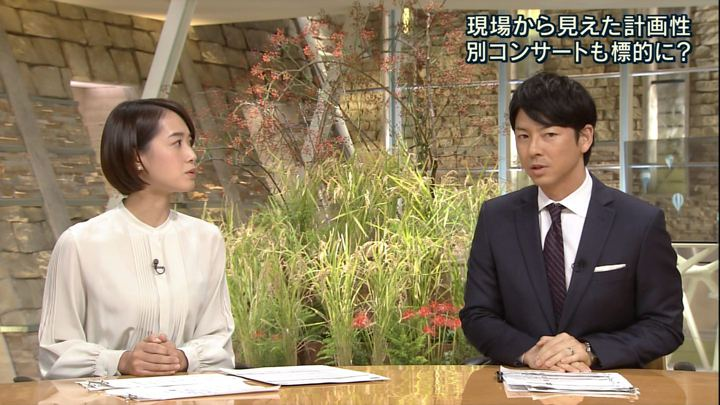 2017年10月04日八木麻紗子の画像08枚目