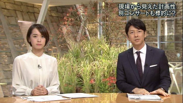 2017年10月04日八木麻紗子の画像09枚目
