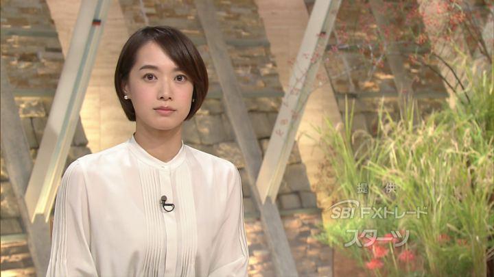 2017年10月04日八木麻紗子の画像10枚目