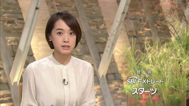 2017年10月04日八木麻紗子の画像12枚目