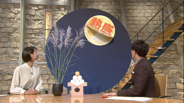 2017年10月04日八木麻紗子の画像17枚目