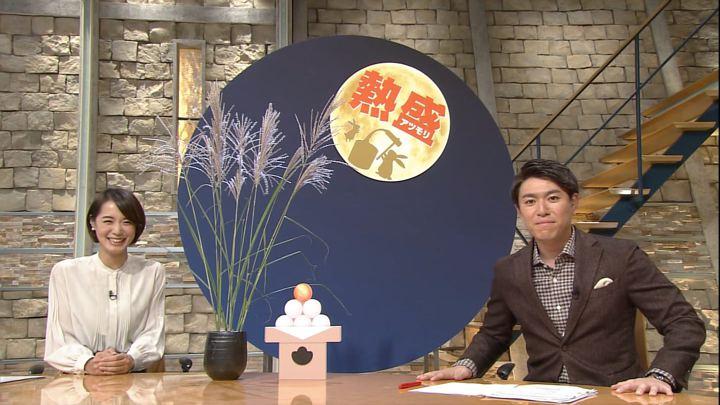 2017年10月04日八木麻紗子の画像18枚目