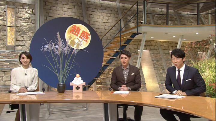 2017年10月04日八木麻紗子の画像19枚目