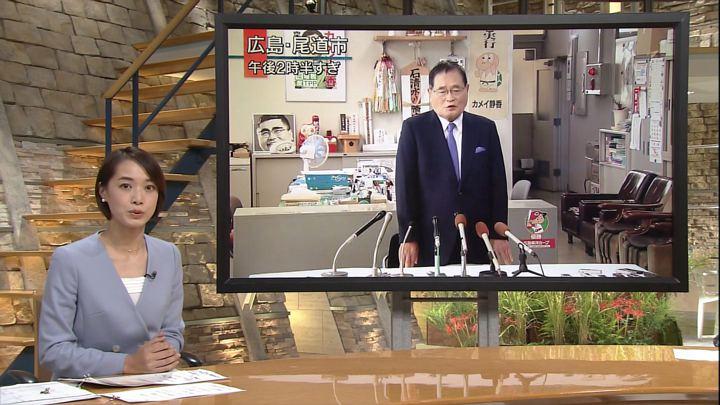 2017年10月05日八木麻紗子の画像04枚目