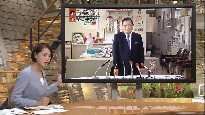 2017年10月05日八木麻紗子の画像05枚目
