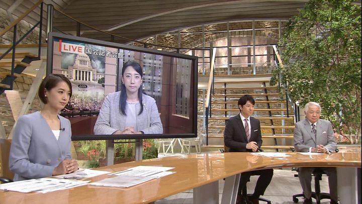 2017年10月05日八木麻紗子の画像06枚目