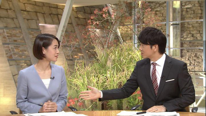 2017年10月05日八木麻紗子の画像08枚目