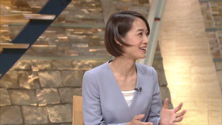 2017年10月05日八木麻紗子の画像09枚目