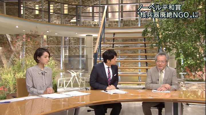 2017年10月06日八木麻紗子の画像05枚目