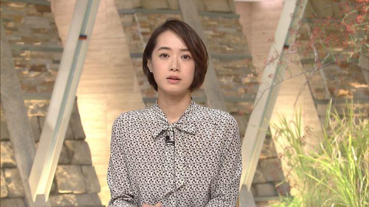 2017年10月06日八木麻紗子の画像08枚目