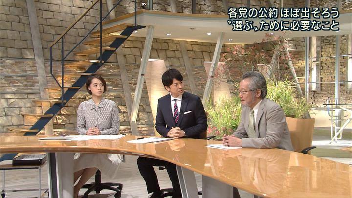 2017年10月06日八木麻紗子の画像17枚目
