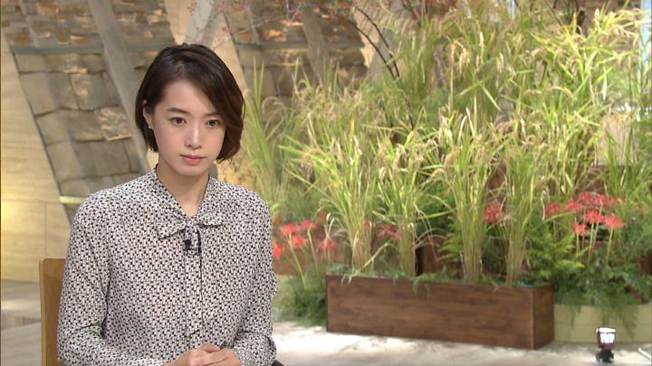 2017年10月06日八木麻紗子の画像19枚目
