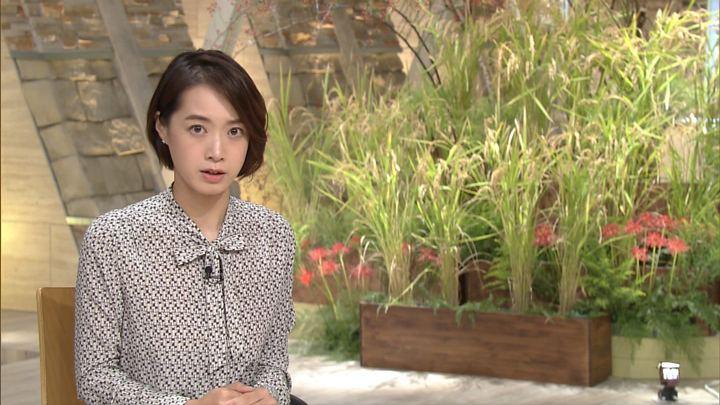 2017年10月06日八木麻紗子の画像22枚目