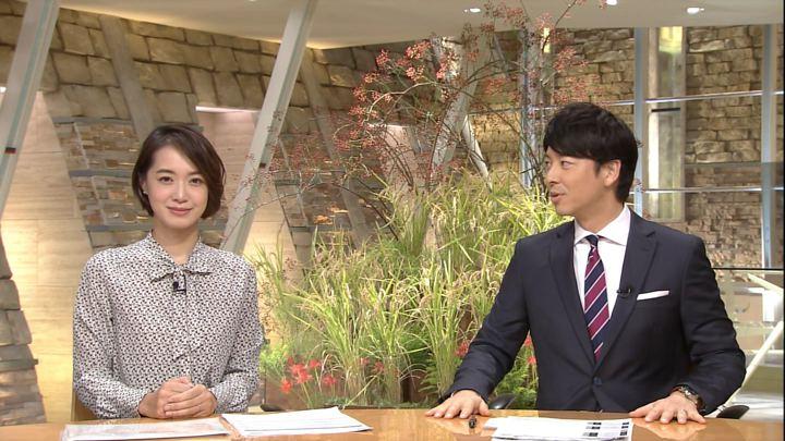 2017年10月06日八木麻紗子の画像28枚目