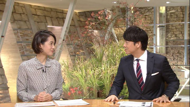 2017年10月06日八木麻紗子の画像29枚目