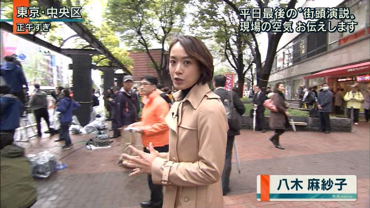 2017年10月20日八木麻紗子の画像01枚目