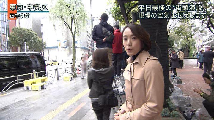 2017年10月20日八木麻紗子の画像03枚目