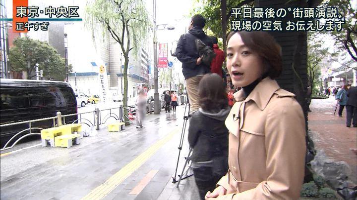 2017年10月20日八木麻紗子の画像04枚目