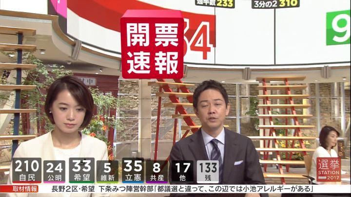 2017年10月22日八木麻紗子の画像04枚目