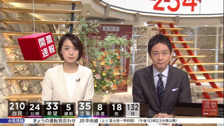 2017年10月22日八木麻紗子の画像06枚目