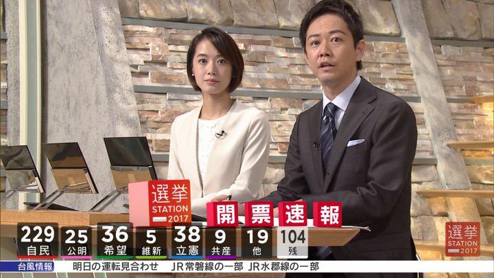 2017年10月22日八木麻紗子の画像07枚目