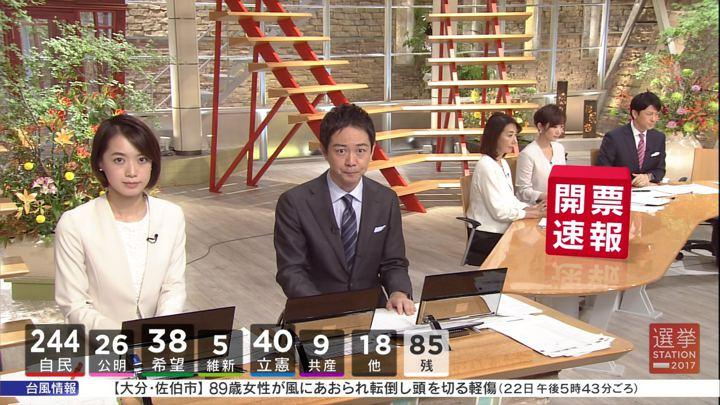 2017年10月22日八木麻紗子の画像08枚目