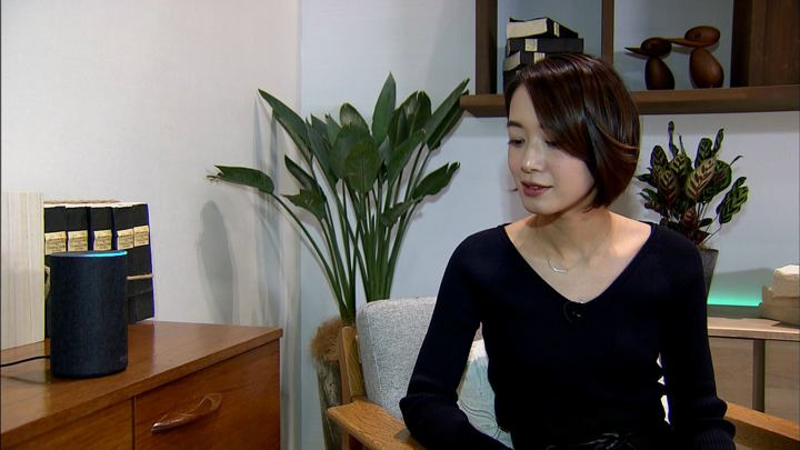 2017年11月08日八木麻紗子の画像02枚目