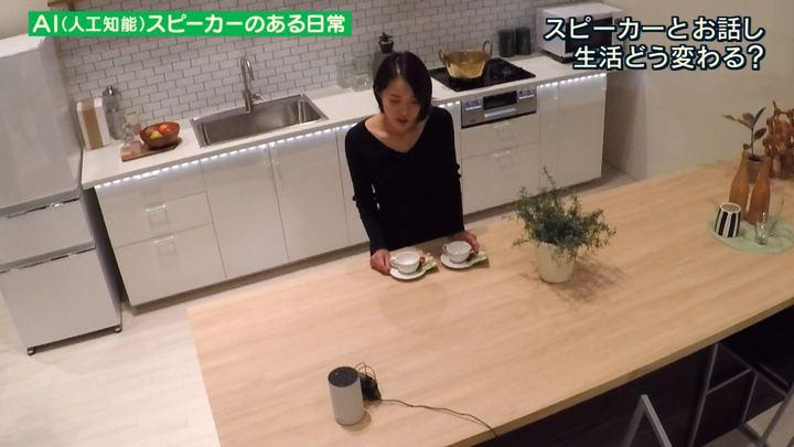 2017年11月08日八木麻紗子の画像09枚目