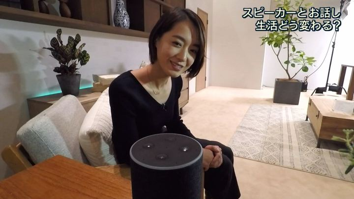 2017年11月08日八木麻紗子の画像10枚目