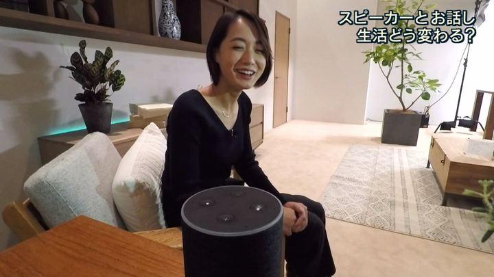 2017年11月08日八木麻紗子の画像11枚目